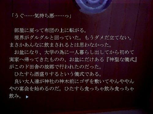 ずっと一緒に―― Game Screen Shot1