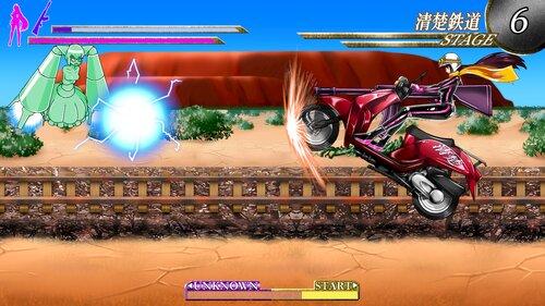 大清楚村 Game Screen Shot2