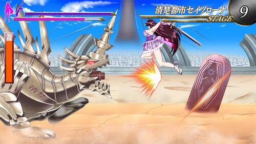 大清楚村 Game Screen Shot4