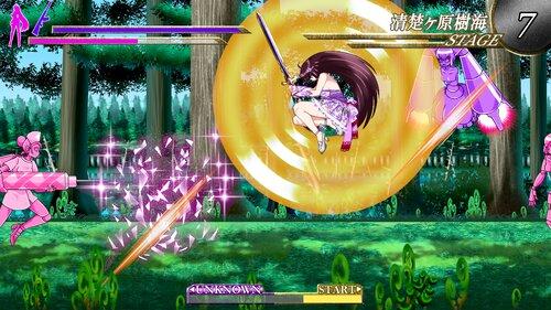 大清楚村 Game Screen Shot5