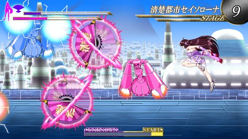 大清楚村 Game Screen Shots