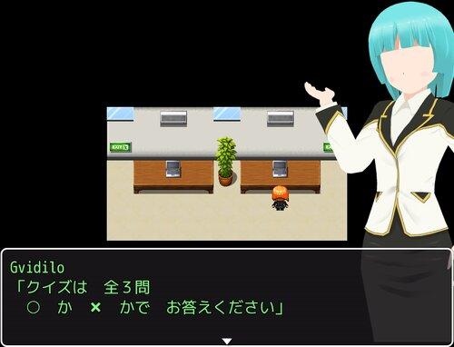 華麗に愛を叫ぶ~岡山編~ Game Screen Shot1