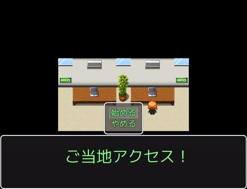 華麗に愛を叫ぶ~岡山編~ Game Screen Shot2