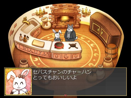 Sebastian and Little lady Butler of Love Game Screen Shots