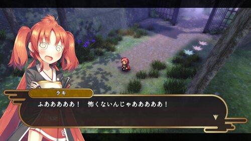 らせつ封魔伝 Game Screen Shot2