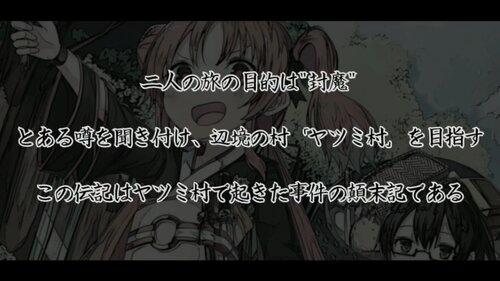 らせつ封魔伝 Game Screen Shot4