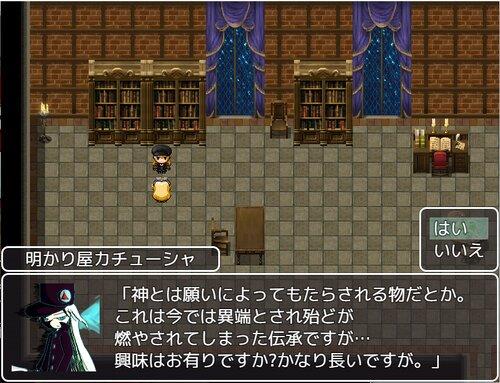 Amberstorm Game Screen Shot3