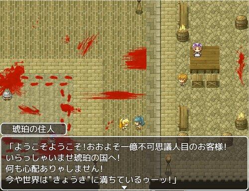 Amberstorm Game Screen Shot4