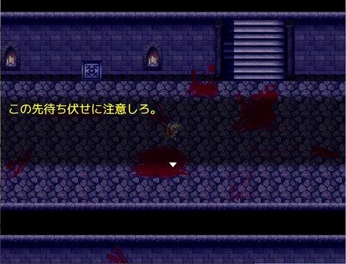 Amberstorm Game Screen Shots