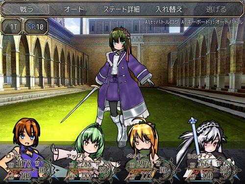 バフっとファンタジー Game Screen Shot1