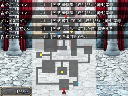 バフっとファンタジー Game Screen Shot3