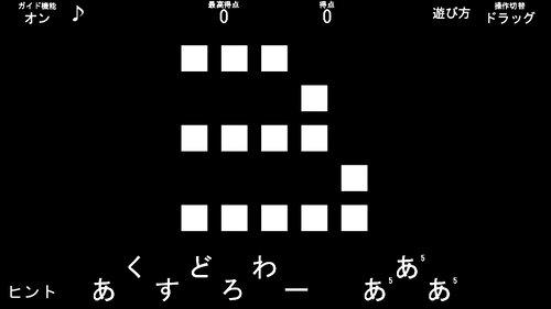 ■■■■■ Game Screen Shot3