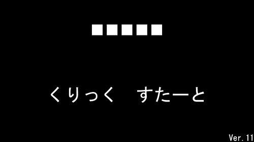 ■■■■■ Game Screen Shots