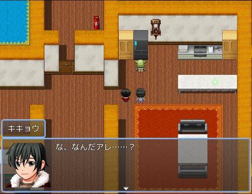 トウゲンの館 Game Screen Shot
