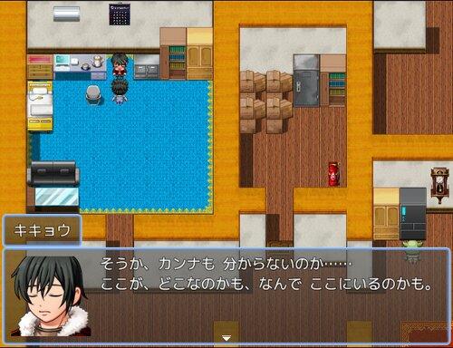 トウゲンの館 Game Screen Shot2