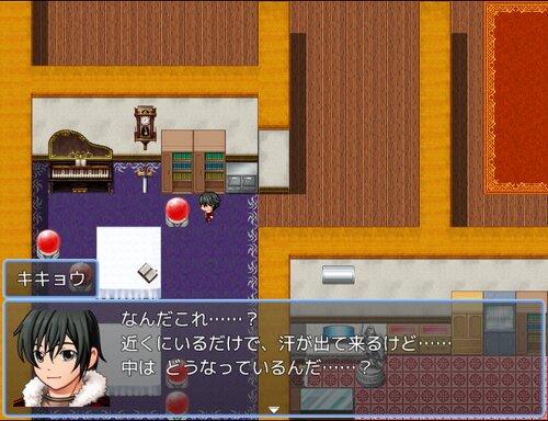 トウゲンの館 Game Screen Shot5