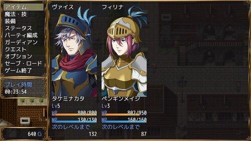 ガーディアン使いの兵士 Game Screen Shot2
