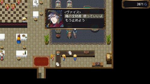 ガーディアン使いの兵士 Game Screen Shot5