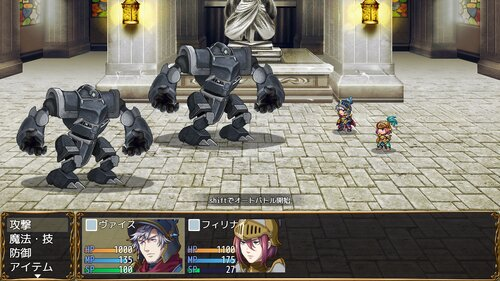ガーディアン使いの兵士 Game Screen Shots
