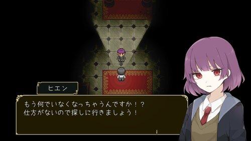 マユとイト Game Screen Shots