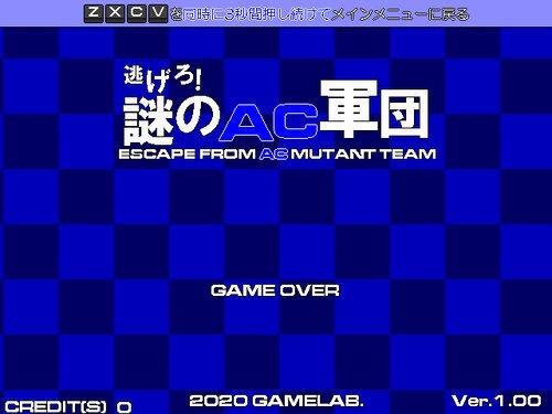 GAMELAB. ARCADE Vol.1 逃げろ!謎のAC軍団 Game Screen Shots