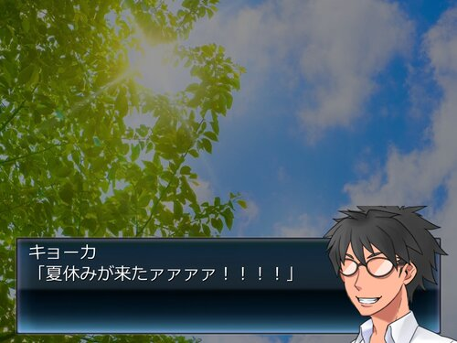 キョーカマン~Summer Days Adventure~ Game Screen Shot4