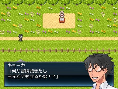 キョーカマン~Summer Days Adventure~ Game Screen Shot5
