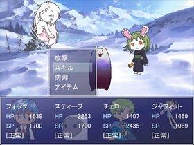 エレメンティア・メンバーズ Game Screen Shot2