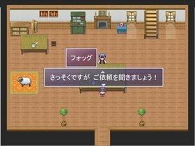 エレメンティア・メンバーズ Game Screen Shot3