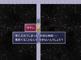 エレメンティア・メンバーズ Game Screen Shot4
