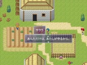 エレメンティア・メンバーズ Game Screen Shot5