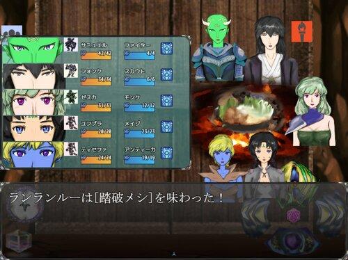クナウザスRPG -#1甦りし灰の古都- Game Screen Shot