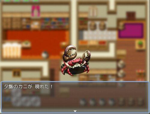 夫婦戦争MZ(まさに絶体絶命) Game Screen Shot2