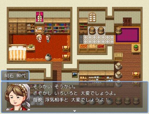 夫婦戦争MZ(まさに絶体絶命) Game Screen Shot3