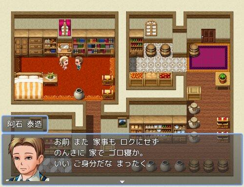 夫婦戦争MZ(まさに絶体絶命) Game Screen Shot4