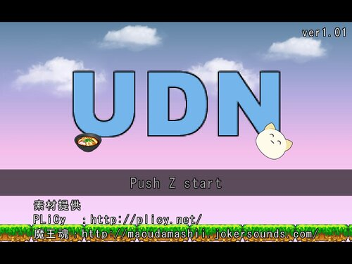 UDN Game Screen Shots