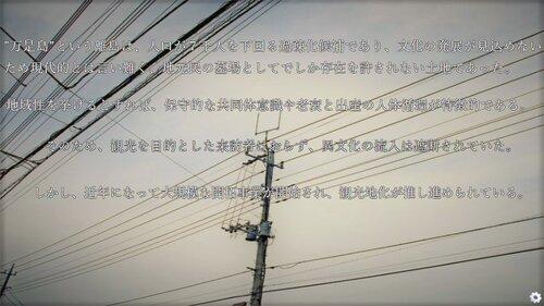 昏き三伏の秤 Game Screen Shot2