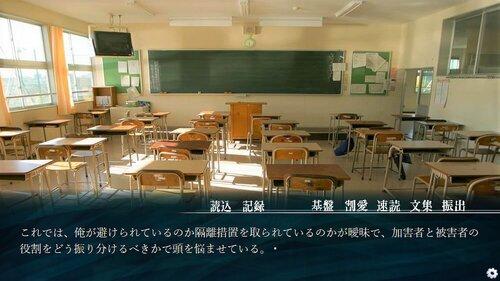 昏き三伏の秤 Game Screen Shot3