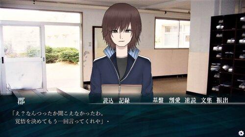 昏き三伏の秤 Game Screen Shot5