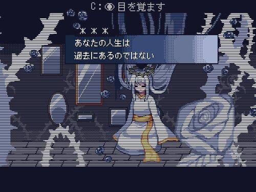 断片思想 Game Screen Shot