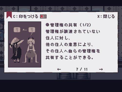 断片思想 Game Screen Shot2