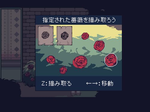 断片思想 Game Screen Shot3