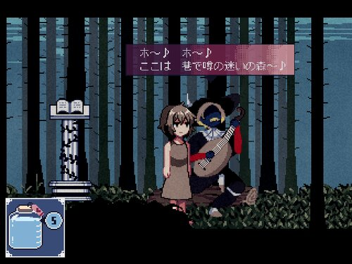 断片思想 Game Screen Shot4