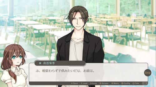 片恋スターマイン Game Screen Shot2
