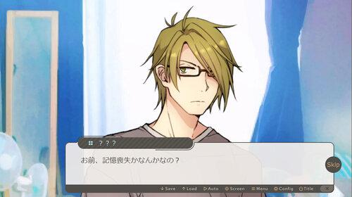 片恋スターマイン Game Screen Shot3
