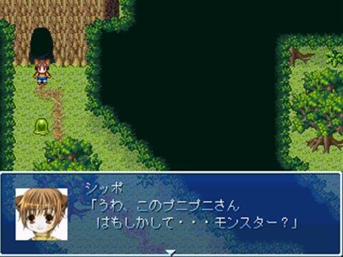 クリスタルオブウィッシュ Game Screen Shot1