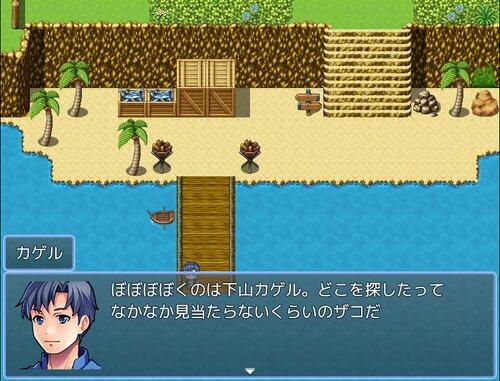 残幻煩華ゲボゲザン Game Screen Shot2
