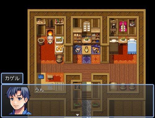 残幻煩華ゲボゲザン Game Screen Shot3