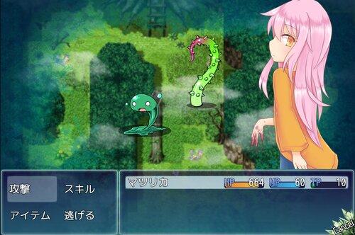 アンダースタンドグラス Game Screen Shot