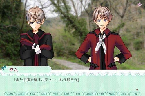 土の中のわたしと双子 Game Screen Shot2